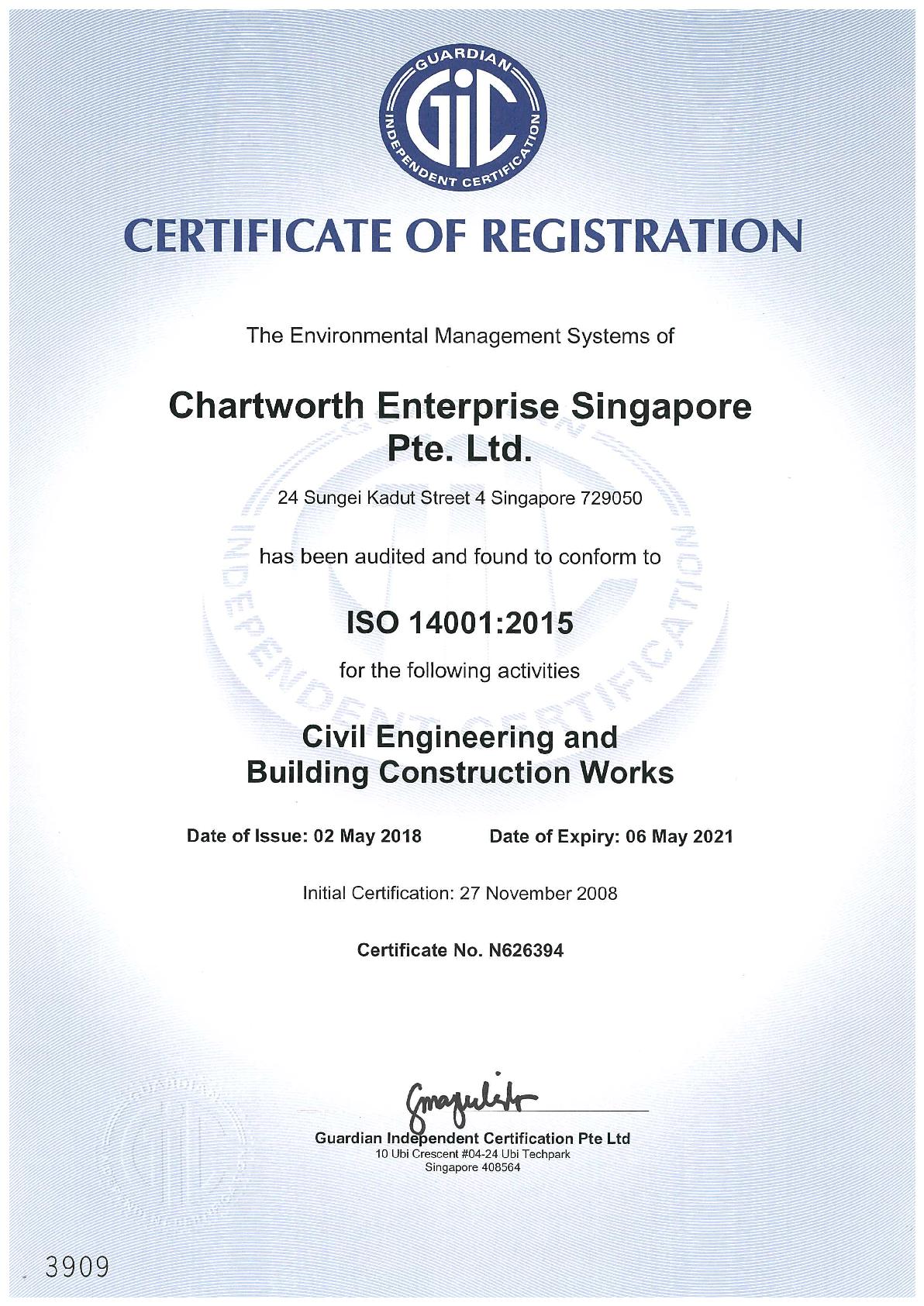 ISO14001a1