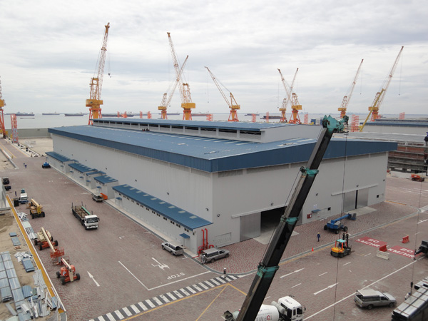 New Jurong Shipyard